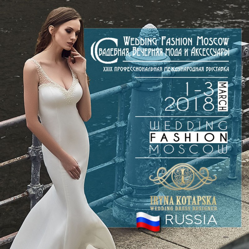 Wedding Exhibition in Moscow