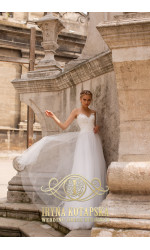 Wedding Dress EU2011I